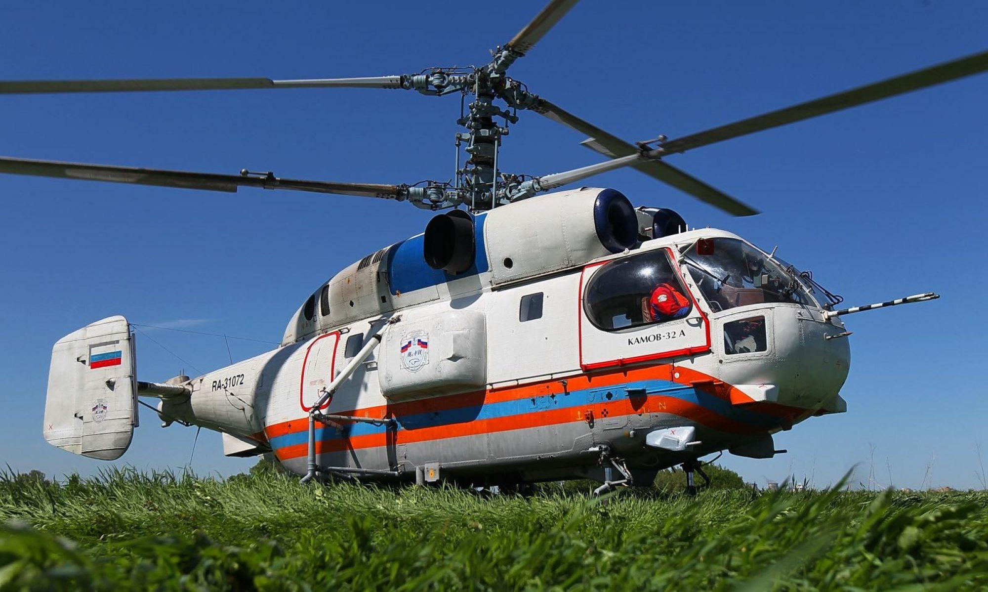 Служба поискового и аварийно-спасательного обеспечения